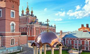 Book Train Tickets From Samara To St. Petersburg