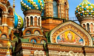 Book Train Tickets From Rostov-On-Don To St. Petersburg