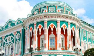 Book Train Tickets From Ekaterinburg to Rostov-On-Don
